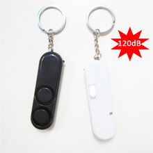 KopiLova Self Defense Alarm 120dB Portable Safety Security Personal Anti-rob Attack Protection Key Chain for Women Elder