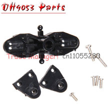 Wholesale 9053 Main Blade Bottom clip for dh9053 RC Helicopt