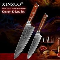 XINZUO 2 PCS Chef ชุดมีดครัวญี่ปุ่น VG10 ดามัสกัสเหล็กเชฟยูทิลิตี้มีด Rosewood Handle Best คุณภาพ Kitchen Cook เครื่องมือ