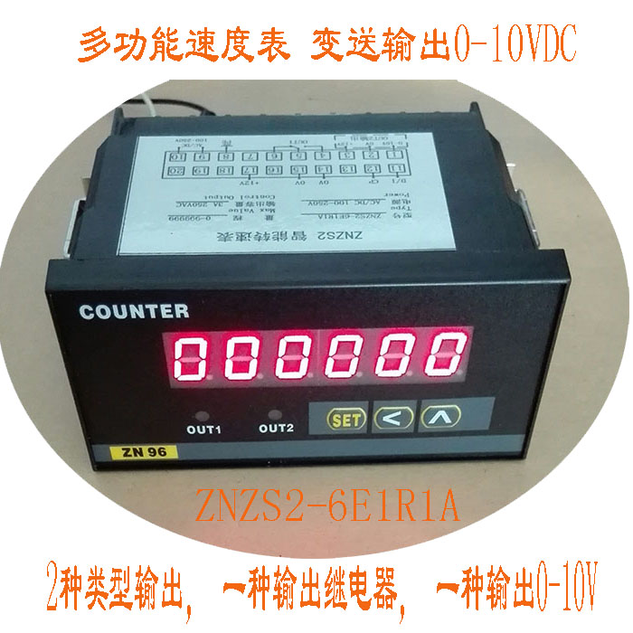 Multifunction Tachometer Line Speed Meter Output 0-10V, Input Pulse Signal ZNZS2-6E1R1A