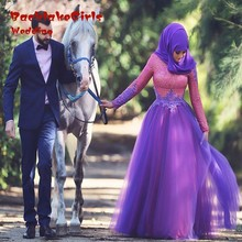 Arabic 2018 Purple Muslim Wedding Dresses Long Sleeves