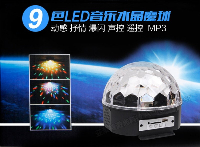 9 Colors MP3 Crystal Magic Ball Led Stage Lamp KTV Disco Laser Light Party Lights Sound Control Laser Projector Music KTV 9LED transctego led stage lamp laser light dmx 24w 14 modes 8 colors disco lights dj bar lamp sound control music stage lamps