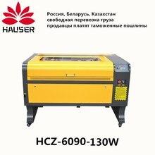 Free shipping Laser 6090 laser engraver machine 130W co2 laser engraving machine laser cutter machin