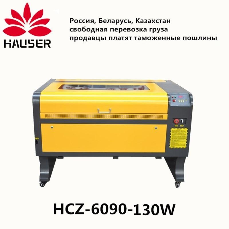 O envio gratuito de 6090 A Laser máquina de gravação a laser 130 W co2 máquina de gravação a laser máquina de gravura do CNC máquina de corte a laser diy