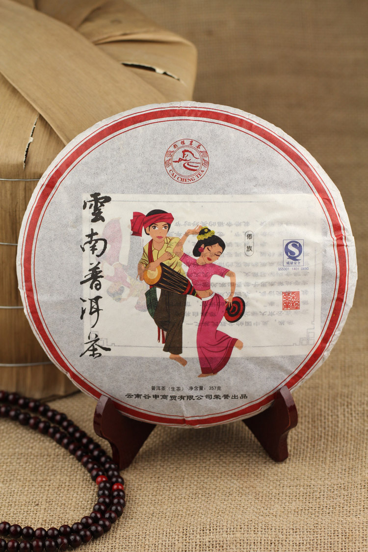 Top grade 2011 year 357g Yunnan the raw pu er tea pu er China naturally organic