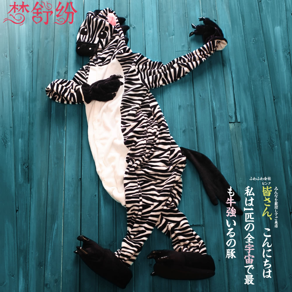 2018 Kigurumi Pajamas Adult Slippers Cute Cartoon Lovers And Zebra Flannel Pajamas Coral Siamese Children Home Furnishing Suit