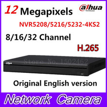 DaHua 4K Video Surveillance NVR NVR5208 4KS2 NVR5216 4KS2 NVR5232 4KS2 8 16 32 Channels H