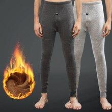 Winter Men Thermal Underwear Bottoms Male Leggings Thermos Pants Male Warm Wool Thicken Long Johns Underwear Men's Warm Pants