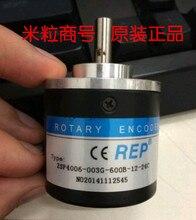 Frete grátis! ZSP4006-003G-600B-12-24C Wuxi Ruipuhua alta codificador original garantia de um ano