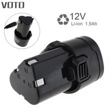 VOTO Universal Electric Drill / Pistol Drill / Electric Screwdriver 12V 1500mAh Li-ion Battery with Disconnect Button
