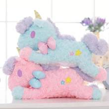 Compare Prices on Pony Plush Toy- Online Shopping/Buy Low