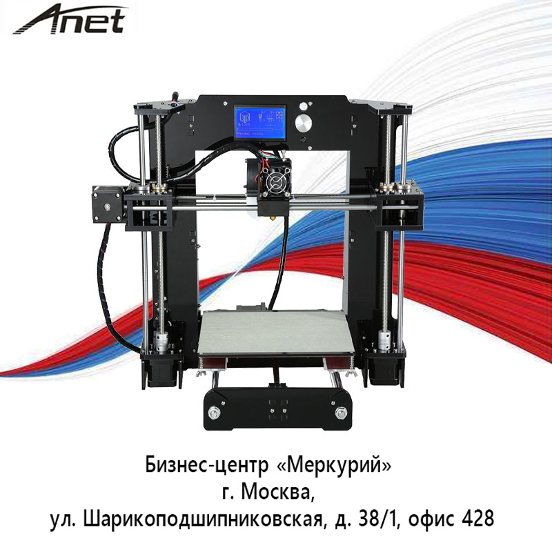 Anet 3d printer Anet A6 Black 12864 LCD /Metal aluminium frame/8GB microSD and plastics as gift/shipping from Moscow anet a2 12864 large aluminium metal 3d printer with lcd display