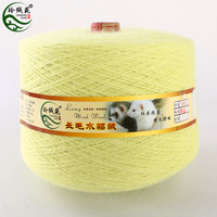 Manufacturer wholesale supply mink wool shuttle yarn hand knitted roving mink wool shuttle yarn production mink wool