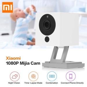Image 2 - Xiaomi mijia xiaofang 1s HD мини wifi камера 1080P Беспроводная IP камера ночного видения IR9m камера безопасности для домашней безопасности