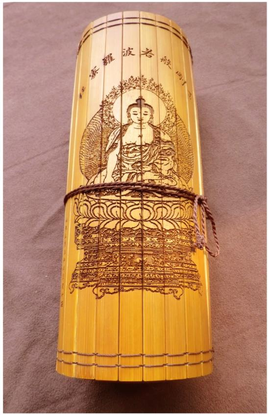 Chinese Ancient Culture Book Diamond Sutra Jing Gang Jin 135 Slice 135 X 23 Cm Bamboo Book