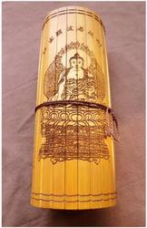 Livre de culture ancienne chinoise diamant Sutra Jing Gang Jin 135 tranche 135x23 cm livre de bambou