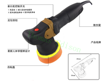 800w Double Track Polishing Machine 220V Car Beauty Professional Floor  Waxing Glaze Coating Machine Polisher