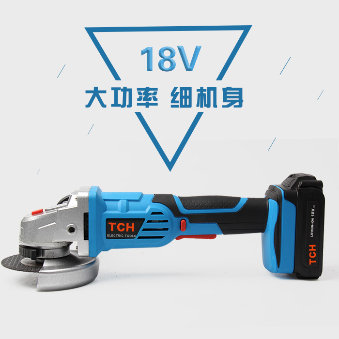 High Quality Electric Angle Grinder Tool with 100mm Electric Angler Sander Wheel Grinder Tool