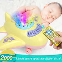 Baby Aircraft Projection Story Rattles Baby Toys 0-12 Months Rattles Toys For Newborns Educational Toys Mobile For Baby Cot
