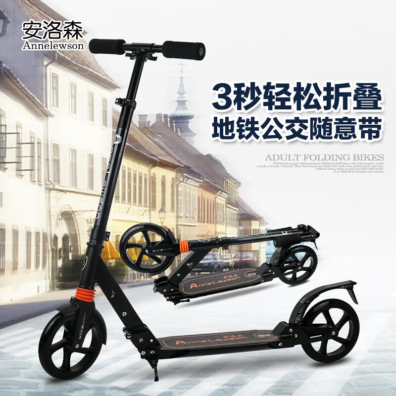 Hot Sale Aluminum Alloy Foot Scooters Adult Children Scooter Kick scooters Adjustable Folding Kickboard Patinete Adulto folding kick scooters foot scooters children best birthday gift with flash pu wheels free shipping
