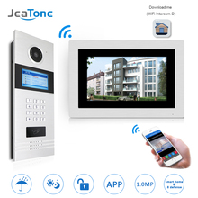 hot deal buy 7'' wifi ip video door phone intercom wireless door bell building security access control system touch screen password/ic card