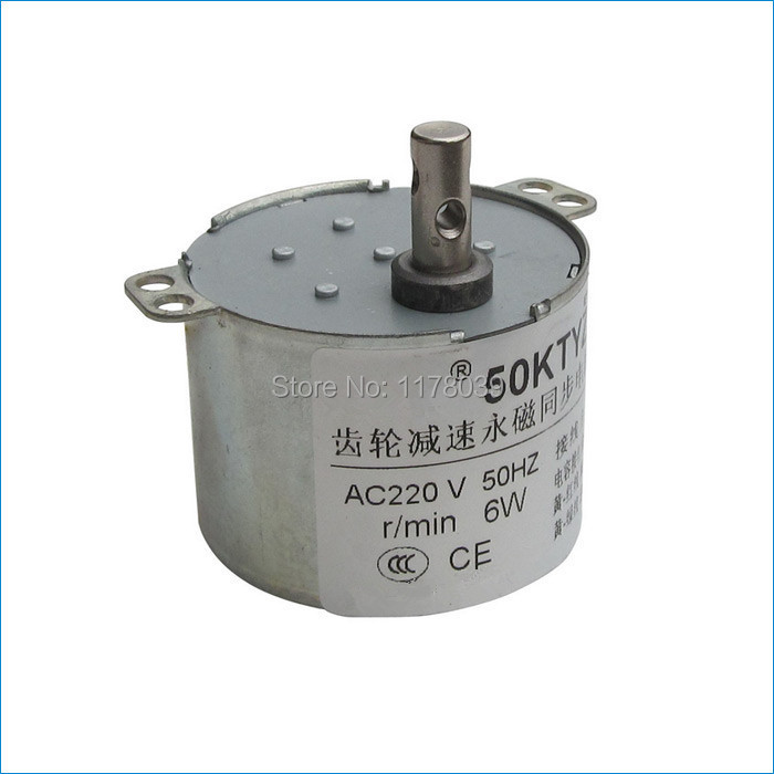 Popular Ac Motor Rpm Buy Cheap Ac Motor Rpm Lots From