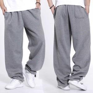 Fashion Hip Hop Streetwear Sweatpants Men Joggers Cotton Autumn Winter Sweat Pants Loose Baggy Track Trousers Male Clothes(China)