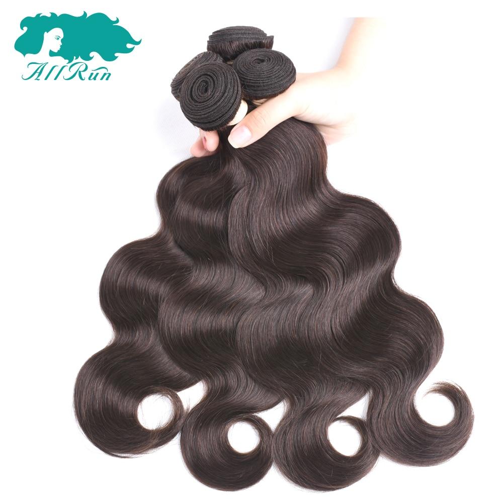Allrun Pre-Colored Malaysian Hair Weave Bundles Body Wave 2# Dark Brown 100% Human Hair 4 Bundles Non Remy Hair Extensions