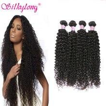 4 Bundles Malaysian Kinky Curly Virgin Hair 8A Malaysian Curly Hair Bundles 8″-28″Unprocessed Human Hair Weave Free Ship 100g/pc