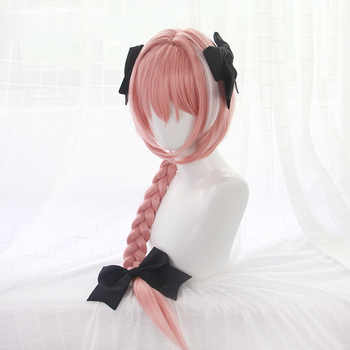 New Arrival Game Fate Apocryph Astolfo Cosplay Wigs 75cm Pink Heat Resistant Synthetic Hair Perucas Cosplay Wig