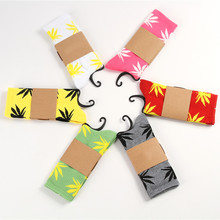 TRIES Casual Long Socks 6 Pairs/Lot Breathable Anti-Bacterial Business Socks for men
