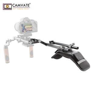 Image 5 - CAMVATE Camera Shoulder Mount Kit With Foam Shoulder Pad & Z Shaped Railblock Rail For DSLR Camera / DV Camcorder Support System