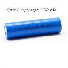 4pcs/lot 18650 Rechargeable battery batteries 2200 mah 3.7V Li-ion Actual capacity 2200mah