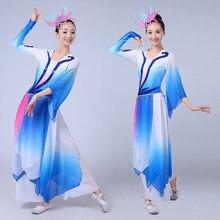 Lentejuelas mujeres chino clásico traje femenino paraguas Dance stage show  traje azul yangko danza ropa para el grupo 89 ed7468cb796