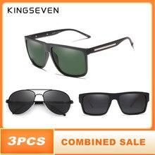 KINGSEVEN lunettes de soleil polarisées de marque en plastique pour homme, Oculos de sol, à la mode, carrées, vente combinée, 3 pièces
