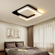 Квадратные белые + черные потолочные светильники для гостиной, кровати, современные светодиодные потолочные светильники для офиса, кабинета