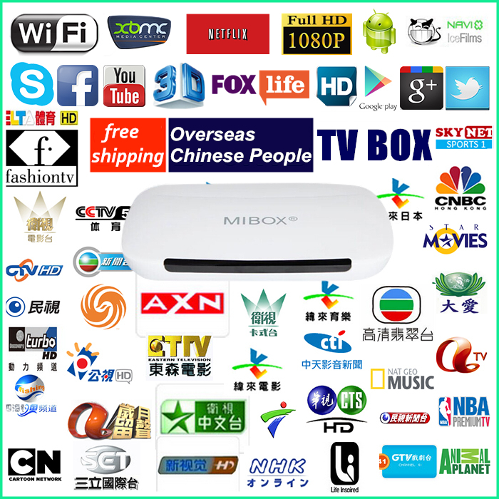 US $125 0 |Chinese IPTV Box,quad core 1G/8G Android Chinese Channel iplayer  Smart tv box,TVPAD HDMI Mini PC Overseas Chinese People TV Box-in Set-top