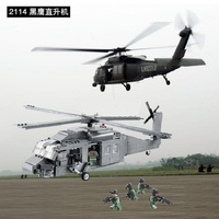 Decool 2114 562pcs Aircraft Model Police Warfare Black Hawk Helicopter Assembly Blocks SWAT Minifigure Compatible With Legoings