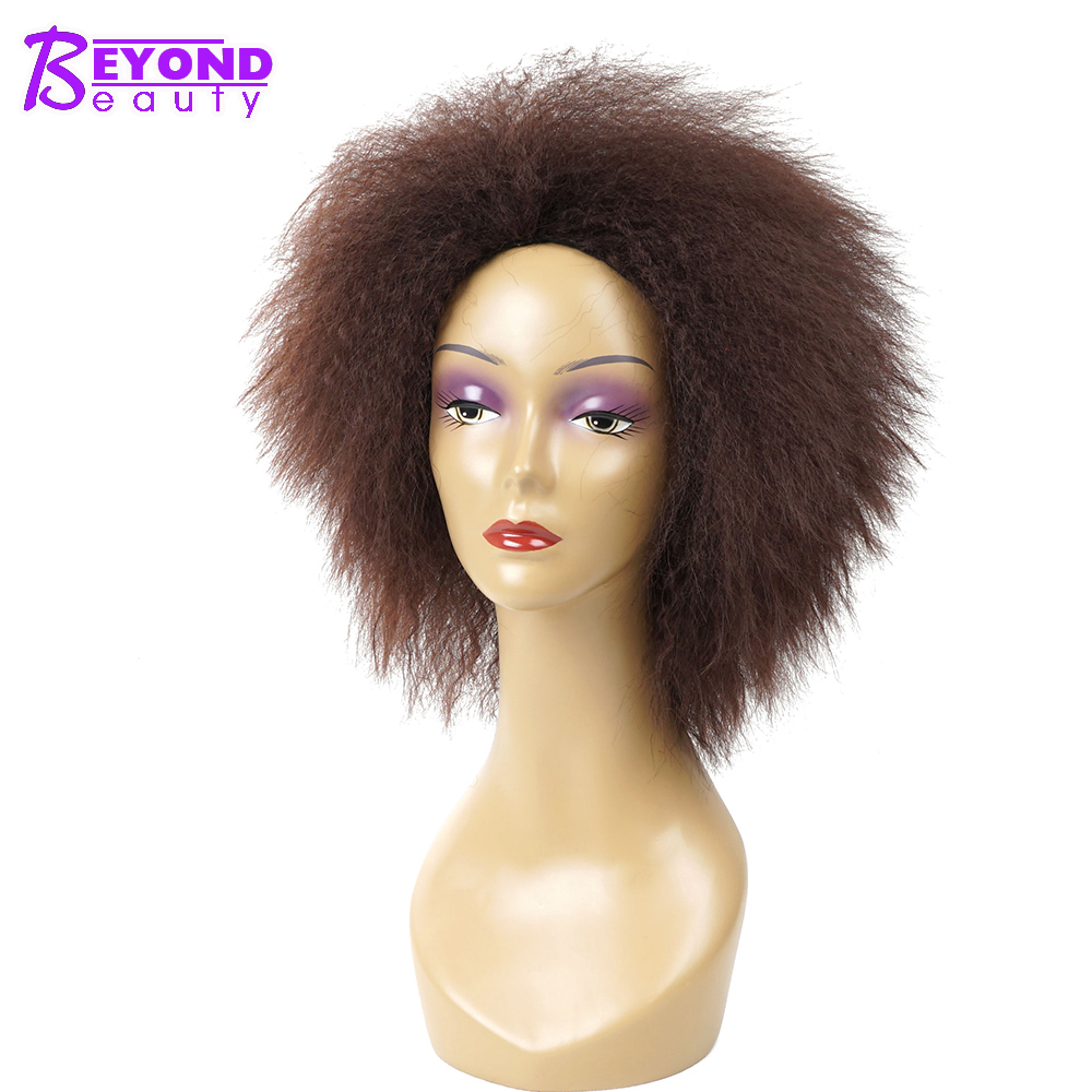Beyond Beauty 6.5inch 100g Afro Kinky Curly Wig Short Synthetic Wigs Brown Black Colors High Temperature Fiber Wigs For Women