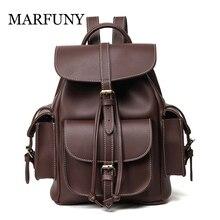 MARFUNY 높은 Quailty 부드러운 PU 가죽 여성 배낭 빈티지 대용량 여성 Schoolbag 패션 브랜드 디자인 여행 학교 가방
