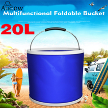 20L Car Washing Bucket Multi function Portable Outdoor Camping Foldable Bucket Fishing Bucket Car Washing Supplies Water Bag