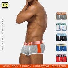 BS marque Boxer Sexy sous-vêtements hommes gay hommes bikini slip homme hombre homme pochette sous-vêtements homme mode homme 2021 pantalon BS101