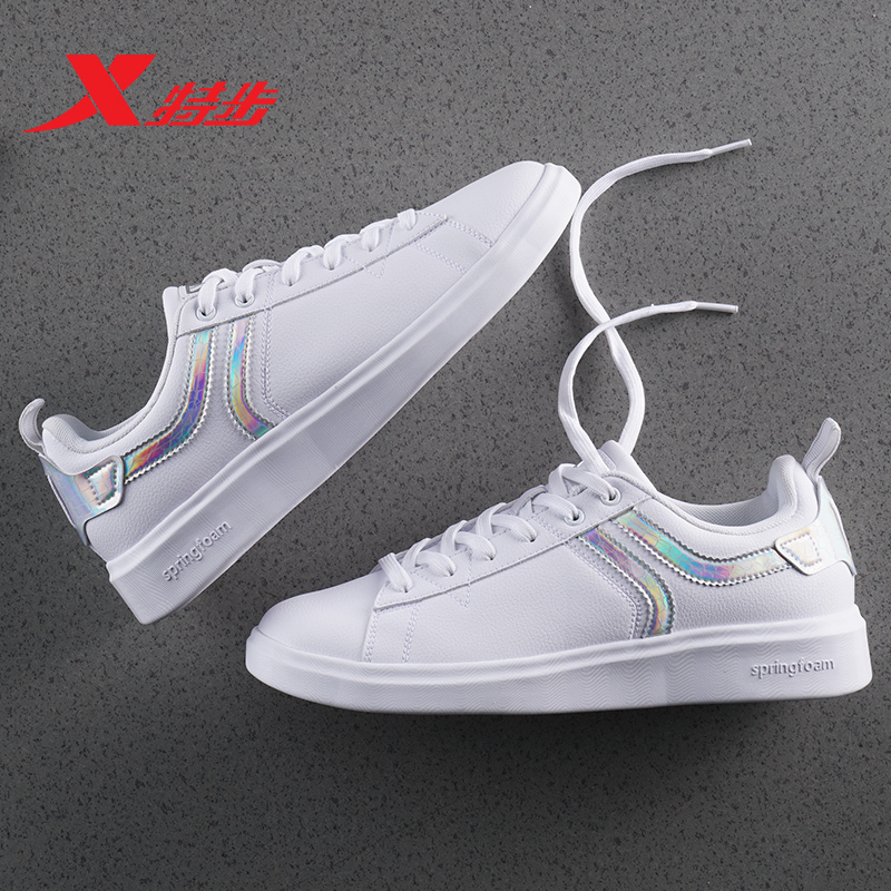 Xtep Unisex Skate 2017 Autumn And Winter New Pattern Kenny With Fund Casual Trend Joker Small White Shoes Celebrity Endorsement vik max adult kids dark blue leather figure skate shoes with aluminium alloy frame and stainless steel ice blade