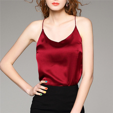 Size Silk Camisole Buy