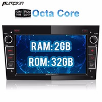 Pumpkin Android 7 1 Two Din Car DVD Player GPS Navigation FM Maps Car Stereo Radio