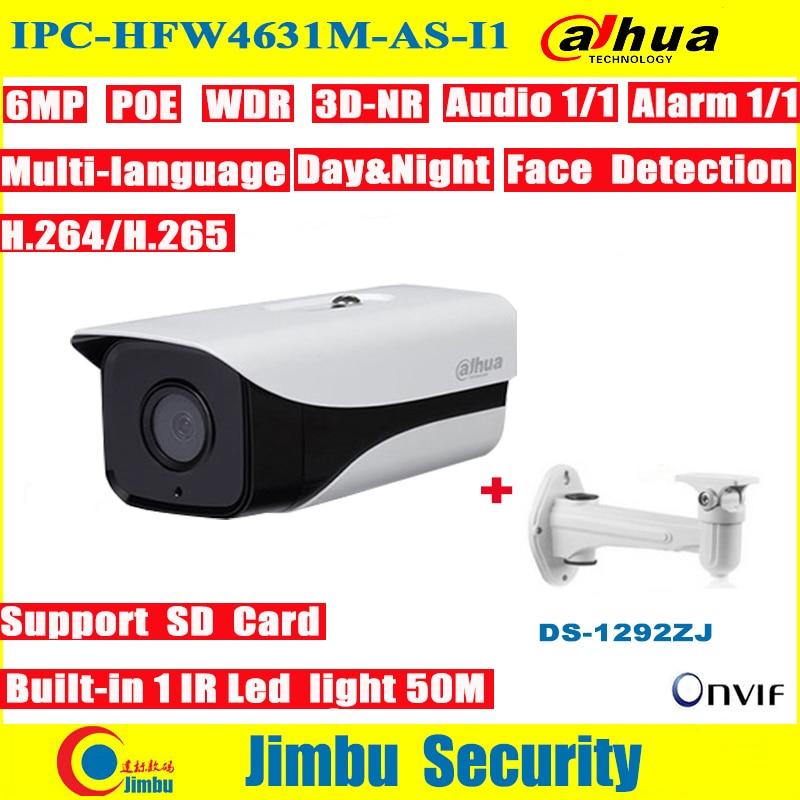 Dahua IP Camera IPC-HFW4631M-AS-I1 6MP POE H.265/H.264 IR 50M Network SD Card Slot 128GB WDR 3DNR Audio I/O, Alarm I/O dh ipc hfw4433m as i1 4mp ir bullet network camera outdoor 50m ir security cctv poe ip camera with audio alarm sd slot