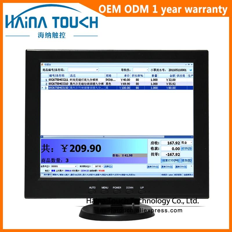 Monitor médico TFT LCD de 12 pulgadas, monitor PC de escritorio con - Periféricos de la computadora - foto 2