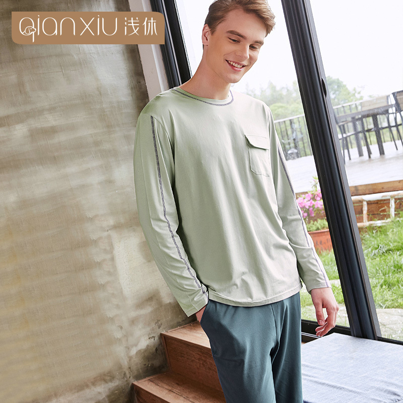 Qiaxniu 2019 Autumn Pajamas For Men Long Sleeve Cotton High-grade Pajama Sets Men' S Household Clothing Suit Solid Colo