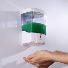 БАКАЛА Ванная Комната автоматический датчик окна гель для душа бутылка дезинфицирующее средство для рук дозатор мыла мыла устройства