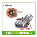 JIANSHE 250cc ATV atv250-3-5Electric starting clutch / overrunning clutch accessories free shipping